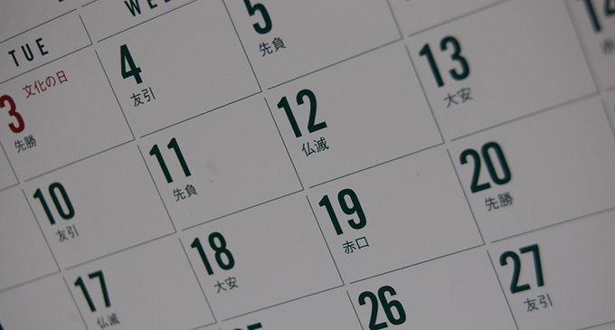 2015年6月30日(火)のイベントリスト