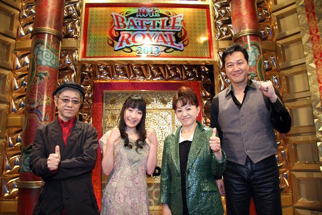 麻雀BATTLE ROYAL 2013 公開収録に植田佳奈さんが出演!!