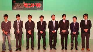 第12回 モンド杯:次世代を担う若手プロによる激闘!!
