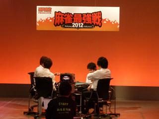 麻雀最強戦2012 新鋭プロ代表決定戦
