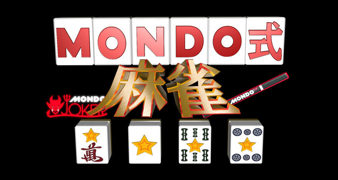 MONDO式麻雀 新シーズンスタート記念 Youtubeで配信スタート!