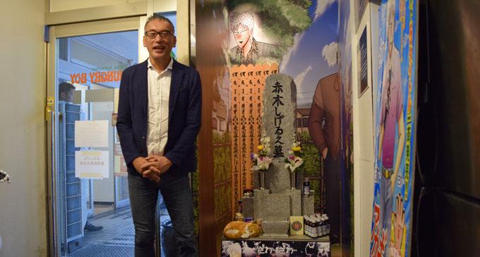 アカギの墓碑が横須賀へ移転!