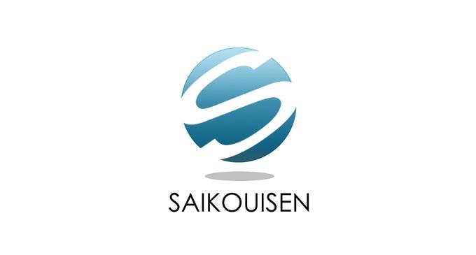 new_saikouisen