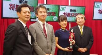 岩井茜が女性初の将星戴冠! 第9期将星決定戦