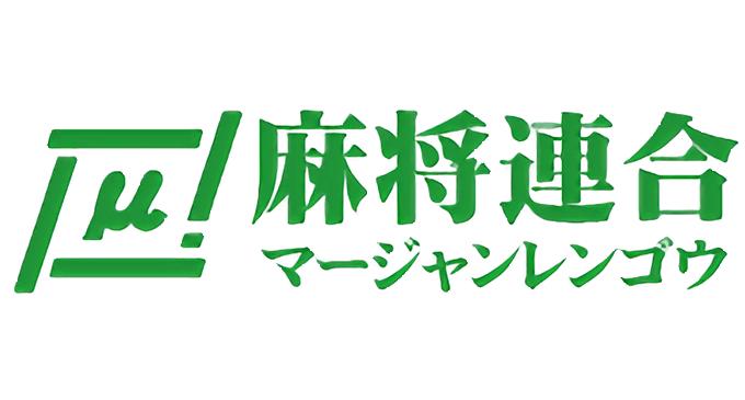 第6期 将妃戦(10/15更新 – 第5節)