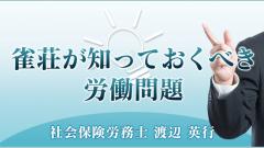 catch_sharoshi (1)