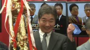 金子正輝が逆転優勝/日刊杯スリアロトーナメント2015後期