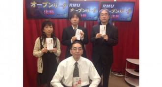吉田信之さんが優勝/RMUオープンリーグ