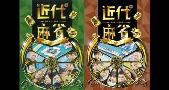 【本日6日発売】DVD 近代麻雀プレミアリーグ 第5節 第6節[後期]