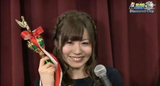 足木優が初優勝/第3回姫ロン杯 麻雀リオダイヤモンドカップ