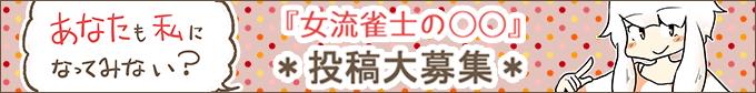 bnr_chankanchan_boshu_long