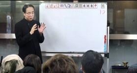 【3/29(水)19:00】土田浩翔の白熱!麻雀アカデミー