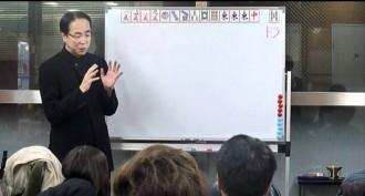 【6/29(水)19:00】【公開講座】土田浩翔の白熱!麻雀アカデミー