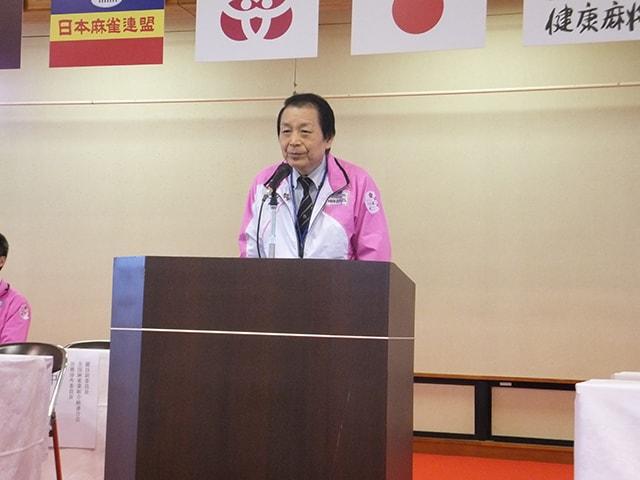5.開催宣言をする横川甫大会実行委員長-1-min
