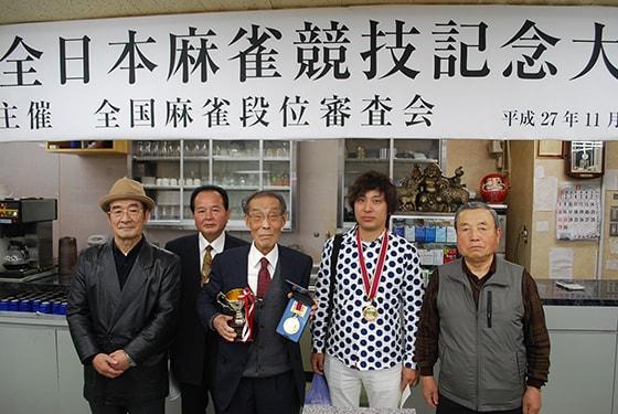 ①左から2位・加藤春雄さん、斉藤正全段審会長、優勝・藤本進さん、3位・下川洋史さん、5位・押部新六さん-min