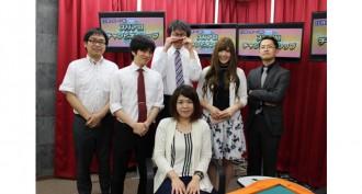 庄司麗子が5月度優勝/日刊スポーツ杯 スリアロチャンピオンシップ