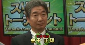 金子・福地が予選通過 日刊スポーツ杯争奪 スリアロトーナメント2016 予選A卓