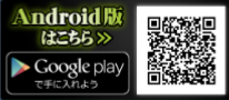 btn_app_google
