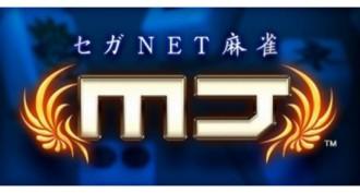 「MJ アプリ」にてPLAY チケット増量キャンペーン開始!
