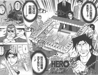 1015_hero_01_R