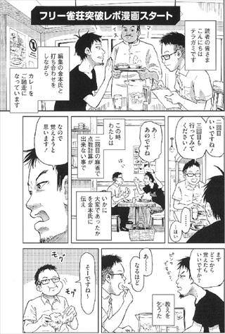 free_01_R