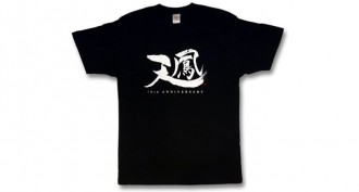 天鳳TシャツがAmazonで予約販売開始!鳳凰卓プレーヤには限定のタグ付きも