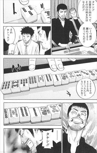 kashiwagi_03_R