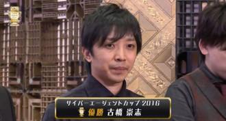 古橋崇志がファイナル進出 /麻雀最強戦2016 サイバーエージェントカップ