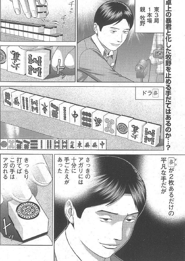 1115_kozou_02_R
