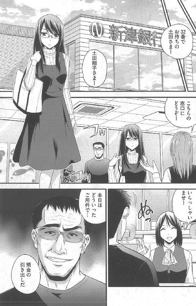 1115_tsuchida_03_R