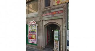 【募集終了】雀荘(麻雀店)用物件情報 – 池袋駅徒歩4分