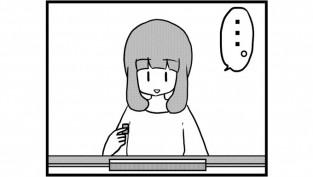 第540話 女流雀士の溜めツモ