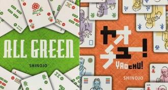 麻雀初心者にもおすすめ!ソーズと發だけのカードゲーム『ALL GREEN』・一九字牌だけの『ヤオチュー!』