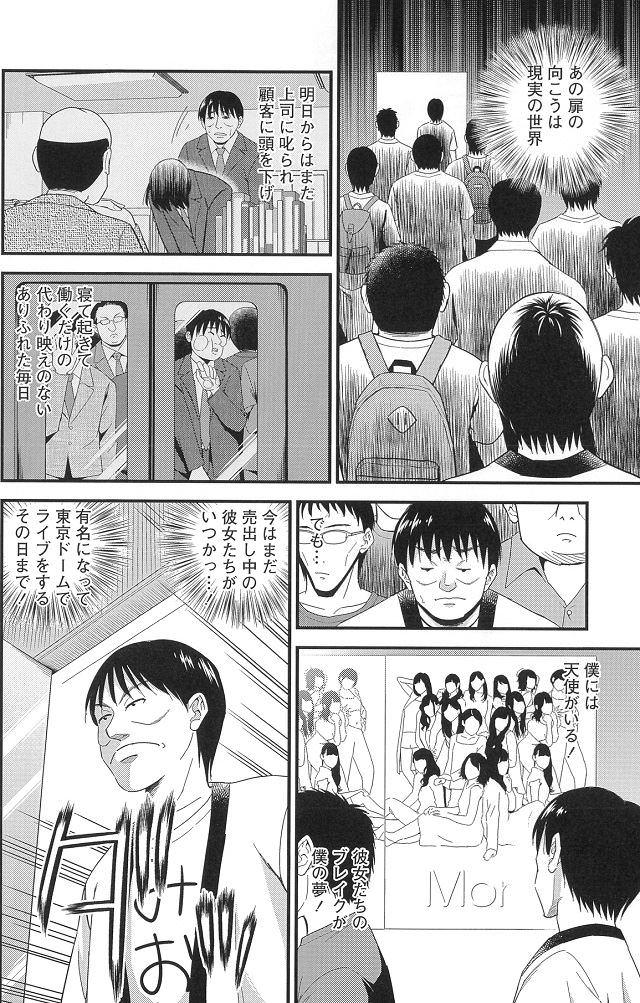 nanikiru_02_R