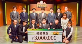 近藤千雄が最強位に プロ14年目で涙の初タイトル/麻雀最強戦2016ファイナル