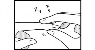 第590話 女流雀士の指