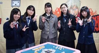 「高校女子オープン大会・夏」牌の日(8/1)に開催決定!さっそく廣岡璃奈さんが参加表明!