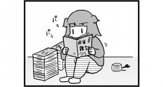 第602話 女流雀士と麻雀雑誌