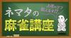 bnr_netama-koza_680x365