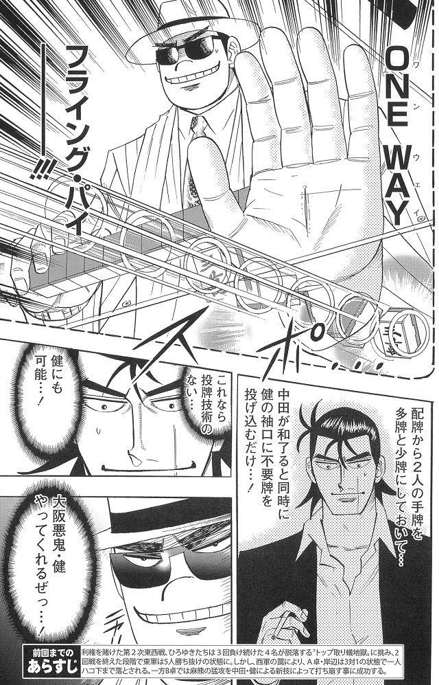 hero_03_R