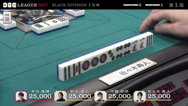 RTDリーグ2017_BLACK_第1節1回戦_3_R