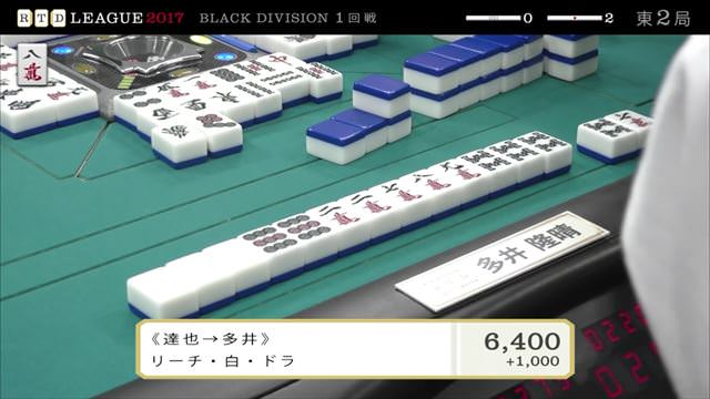 RTDリーグ2017_BLACK_第1節1回戦_5_R