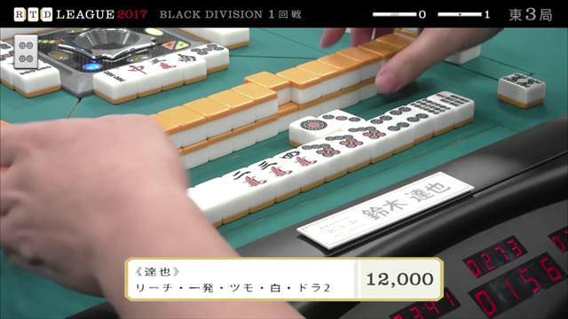 RTDリーグ2017_BLACK_第1節1回戦_6_R