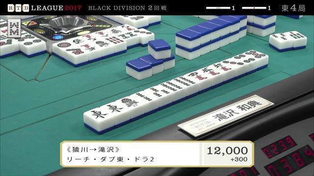RTDリーグ2017_BLACK_第1節1回戦_15_R