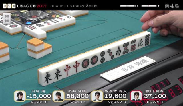 RTDリーグ2017_BLACK_第1節3-4回戦_13_R