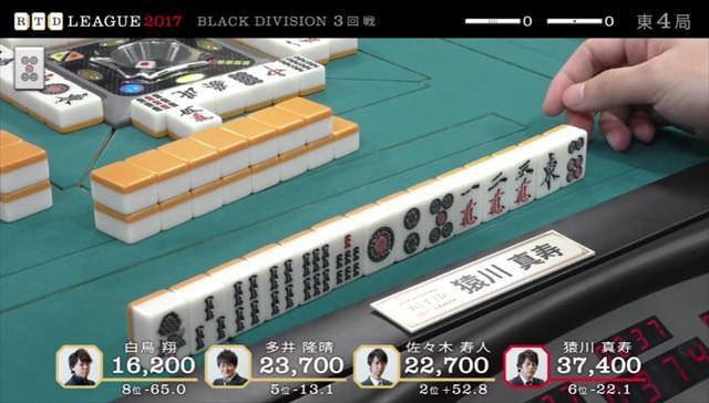 RTDリーグ2017_BLACK_第1節3-4回戦_2_R