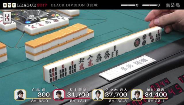 RTDリーグ2017_BLACK_第1節3-4回戦_7_R