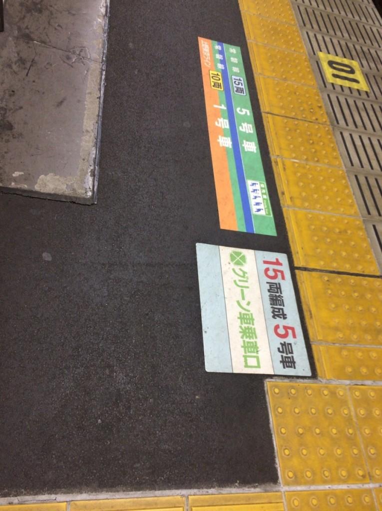 IMG_0483_ueno