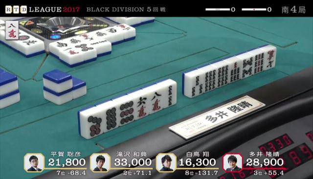 RTDリーグ2017_BLACK_第1節5-6回戦_11_R