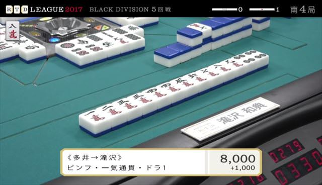 RTDリーグ2017_BLACK_第1節5-6回戦_12_R